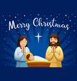christmas nativity holy family scene vector image vector image