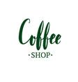 coffee shop emblem vector image vector image