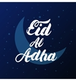 Eid Al Adha hand written calligraphy lettering vector image