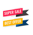 modern sale ribbon banner set vector image