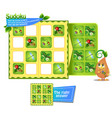 sudoku game kids insects vector image vector image