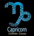 capricorn ornamental decorative zodiac vector image