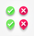 check box list icons set vector image vector image