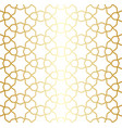 golden lattice arabic moroccan seamless pattern vector image vector image