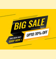 modern big sale yellow banner design vector image