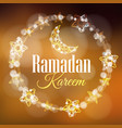 ramadan kareem greeting card invitation with vector image vector image