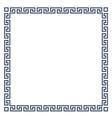 Square decorative Greek frame for design vector image vector image