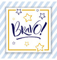 bravo hand lettering vector image