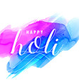 Colorful background of holi festival vector image