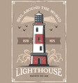 nautical sail marine adventure lighthouse poster vector image