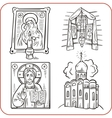 Orthodox religion vector image