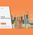 house construction modern landing page vector image vector image