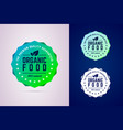 organic food badge the premiun quality guaranteed vector image vector image