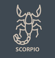 scorpio logo template vector image vector image