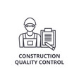 construction quality control line icon vector image