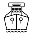 front ship icon outline style vector image vector image
