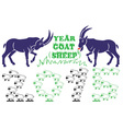 Year goats sheep vector image vector image