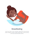 breastfeeding banner with mother and newborn baby vector image vector image