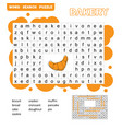 search words game educational children activity vector image vector image
