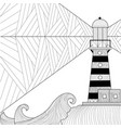 seascape coloring book for adult anti stress vector image vector image