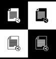 set share file icons isolated on black and white vector image vector image