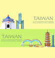 taiwan banner with architectural constructions vector image vector image