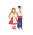 Couple In Ukranian National Clothes vector image vector image