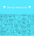 dentistry and orthodontics pattern vector image vector image