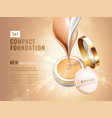 glamour compact foundation ads cosmetic container vector image