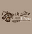 halloween night banner vector image vector image