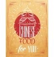Poster Chinese food house kraft vector image vector image