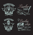set in vintage style for barbershop with vector image