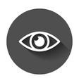 simple eye icon eyesight pictogram in flat style vector image vector image