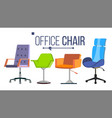 furniture chairs home office objects vector image vector image