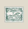 vintage postage stamp for album ancient vector image