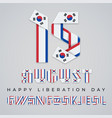 august 15 national liberation day south korea vector image vector image