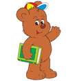 bear reader vector image vector image