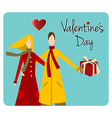 Happy Couple Valentines day greeting card vector image vector image
