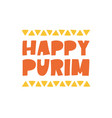 happy purim - lettering vector image