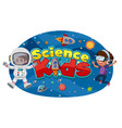 science kids logo with astronauts and space vector image vector image