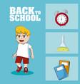 back to school supplies vector image vector image