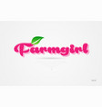 farmgirl 3d word with a green leaf and pink color vector image