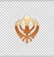 golden sikhism religion khanda symbol isolated vector image vector image