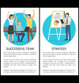 successful team strategy set vector image vector image
