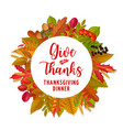 thanksgiving autumn leaves and berries harvest vector image vector image