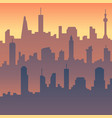 urban cityscape cartoon city skyline vector image vector image
