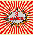 congratulation with international womens day on vector image