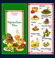 bulgarian cuisine traditional dishes vector image vector image