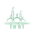 eid al adha lettering composition moslim holy vector image vector image