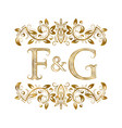 f and g vintage initials logo symbol vector image